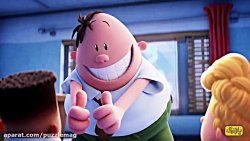 تریلر جدید انیمیشن Captain Underpants