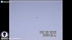 Saucer UFO Stuns Family! Alien Landing In ...