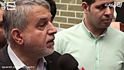 نسخه کامل تر صحبت های جنجالی وزیر ارشاد در روز انتخابات