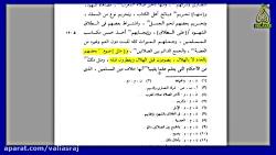 دروغ بستن ابن تیمیه به شیعیان در خصوص روزه گرفتن