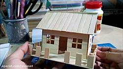یادگیری ساختنی کاربردی:ساخت خانه با چوب بستنی