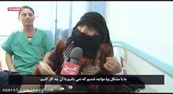 تصاویر دردناک از شیوع «وبا» در یمن