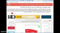 وب سایت نسیم بوک
