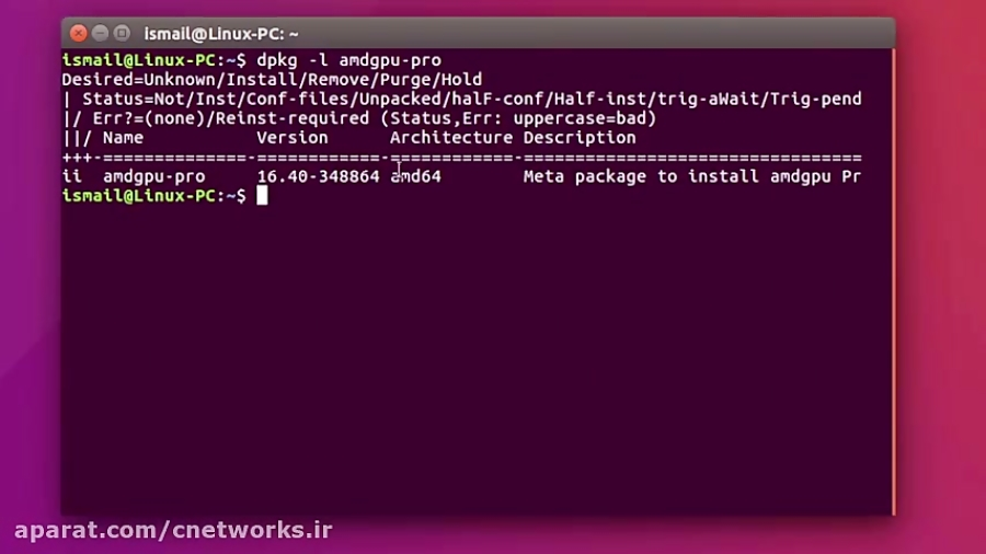How To Install AMDGPU-PRO On Ubuntu 16 04 (Guide)