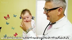 تکنیک آرام کردن نوزاد گریان در هر شرایطی ( تکنیک دکتر همیلتون)