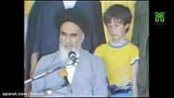 نماهنگ قیام 15 خرداد