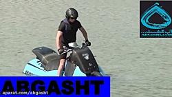 تبدبل شدن موتور سیکلت ب...