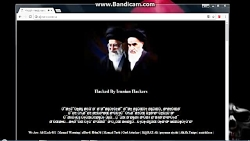 Hacked By Iranian Hackers.... انتقام...