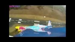 پرش موتور از روی هواپیما