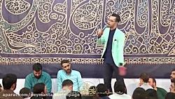 شعرخوانی حضرت علی اکبر ...
