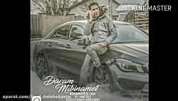 آهنگ جدید محمدرضا شاه ب...