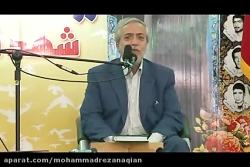 محمدرضا نقیان