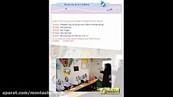 ویدیو آموزش صداها و حروف زبان انگلیسی هفتم