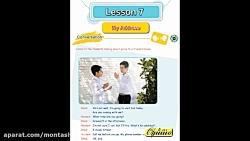 ویدیو آموزش مکالمه درس7 زبان انگلیسی هفتم