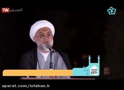 اینجا اصفهان و آیین نکوداشت مجتهدی پهلوان
