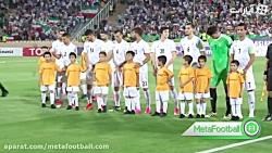 صعود ایران به جام جهانی...