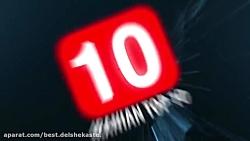 10 سریال پرطرفدار خارجی