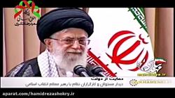 ایستگاه رسانه ای حجت الإسلام حمیدرضا شکری