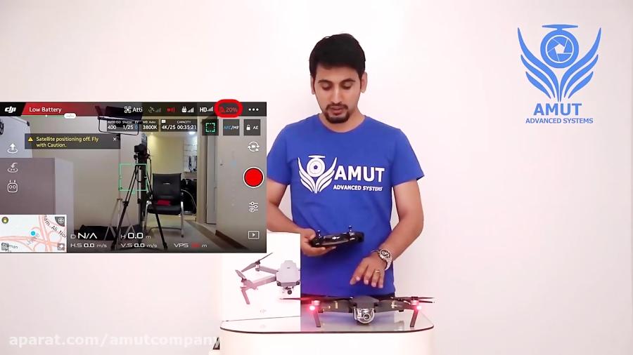 آموزش مویک پرو توسط شرکت آموت - بخش2