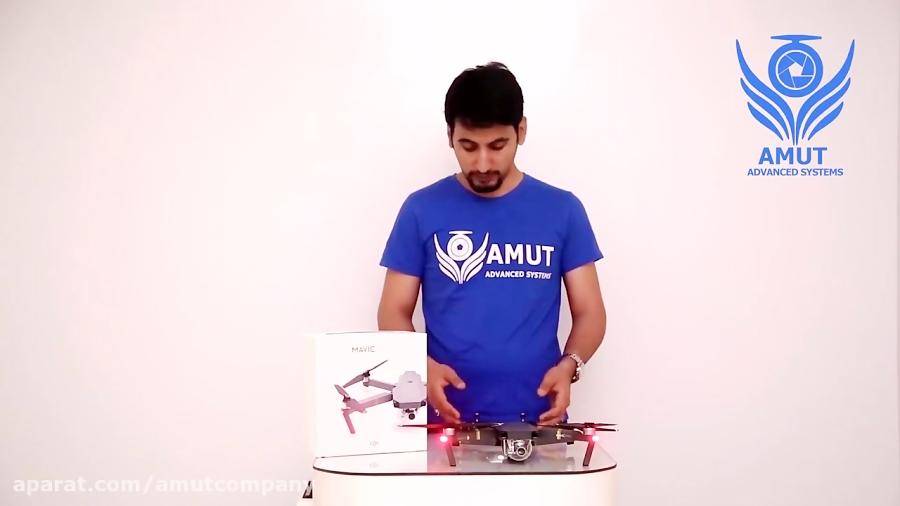 آموزش مویک پرو توسط شرکت آموت - بخش3
