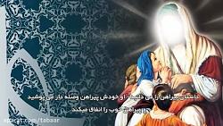 امام علی علیه السلام از نگاه یک تازه مسلمان!