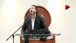امام علی علیه السلام در دادگاه مغلوب یک مسیحی شد!!!