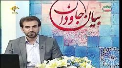 جدیدترین سوتی مجری شبکه قرآن(داغ داغ داغ!!!)