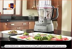 غذاساز کیچن اید-خرید آنلاین در www.sinbod.com