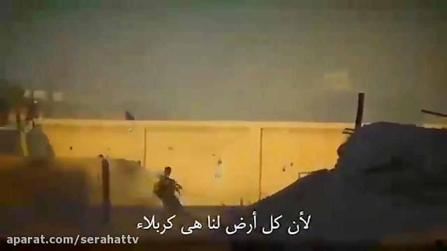 نماهنگ سه زبانه مدافعان حرم