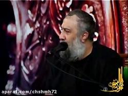 استادعلوی تهرانی.روضه ...