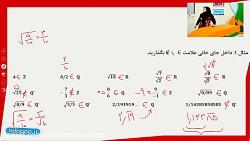 فیلم آموزش کامل ریاضی نهم فصل دوم