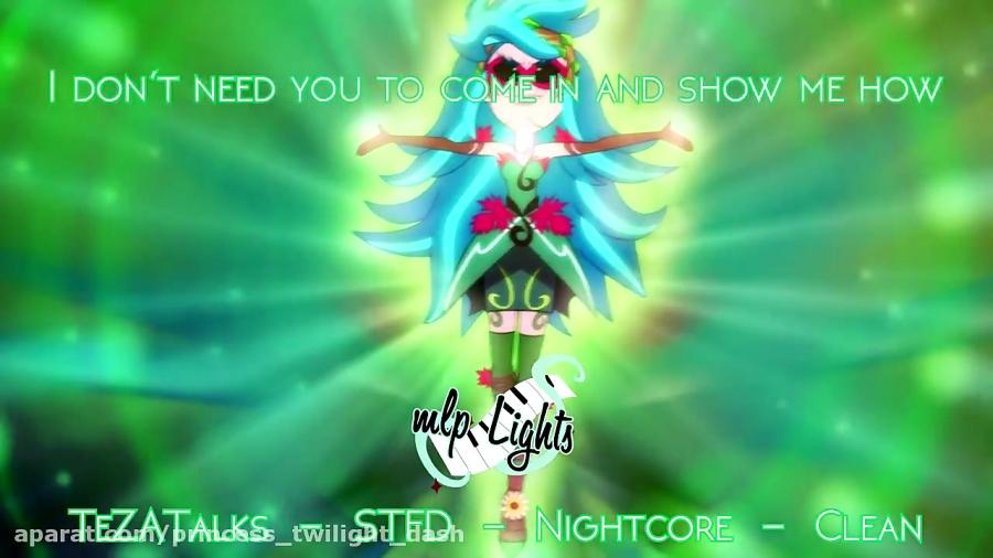 [Nightcore] STFD [Clean] [Lyrics]