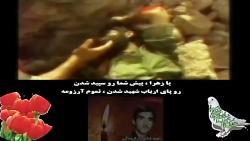 پایگاه شهید مدنی مهریز