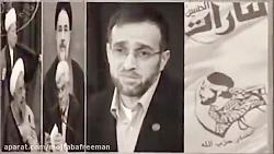پشت پرده انصار حزب الله