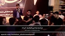 قیام 15 خرداد کربلایی علیرضا قنواتی (شور2)