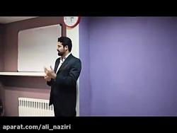اساتید موسسه فرهنگی و ه...
