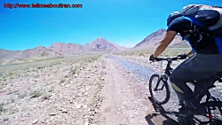 دوچرخه سواری در دشت لار