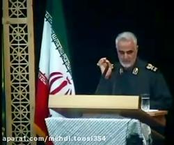 سخنان سرلشكر حاج قاسم سلیمانی در مورد دفاع مقدس