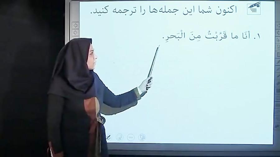 ماضی-منفی-در-زبان-عربی