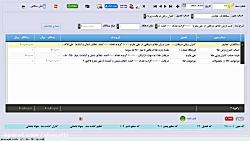 آموزش حسابداری (شریک) - سند حسابداری