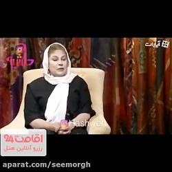 مهرانه مهین ترابی: خوشحالم که مادر نشدم