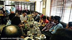 بحث محمدرضا فرحی راجع به برتری تیم نسبت به ایده