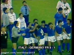 فینال جام جهانی 1982: ایت...