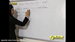 ویدیو آموزش گرامر درس5 زبان انگلیسی هشتم