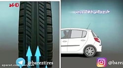 انواع نقش آج روی تایر خودرو (سواری)