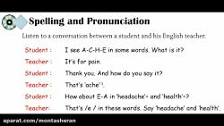 ویدیو آموزش spelling درس4 زبان انگلیسی هشتم