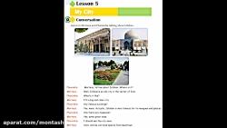 ویدیو آموزش متن درس5 زبان هشتم