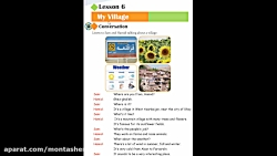ویدیوتلفط متن درس6 زبان انگلیسی هشتم