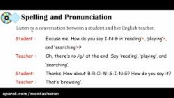 ویدیو آموزش spelling درس7 زبان انگلیسی نهم