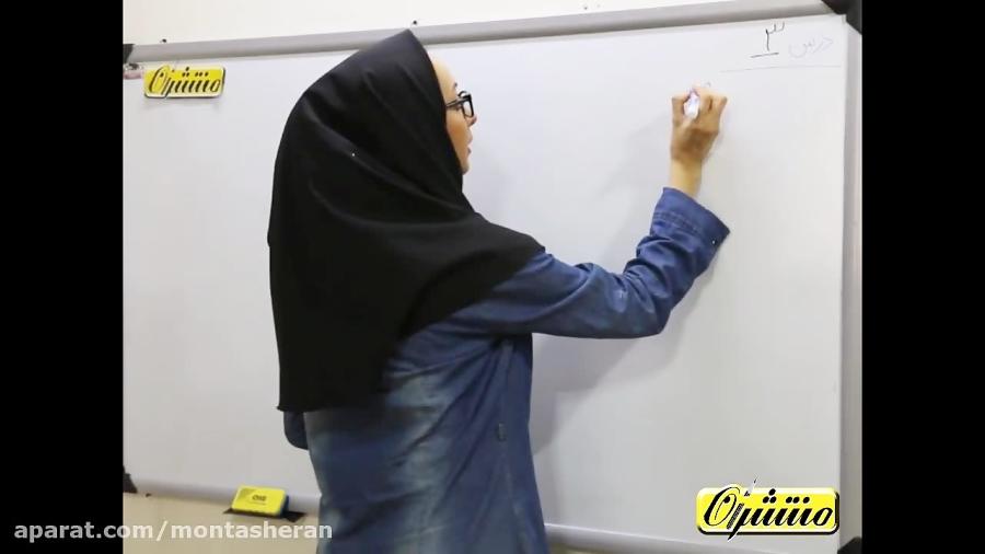 عربی-هشتم-درس-۳-تدریس-منتشران